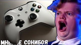 xbox One S геймпад обзор! Сравниваю с PS4 джойстиком