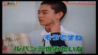 今をときめくイケメン俳優、菅田将暉クンと中村倫也さん!二人で一つの...