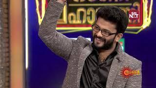 Rani Maharani | Surya TV