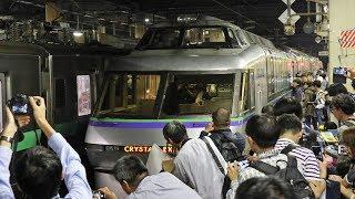 【速報】 クリスタルエクスプレス 最終列車 札幌駅到着 / JR北海道