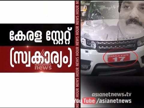 Regulation for minister's vehicle on demand | News Hour 19 May 2015