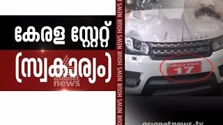 News Hour Latest From Asianet News Channel 19/05/15