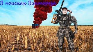 Русик В поисках Винтореза или Самый Неудачный стрим | PlayerUnknown's Battlegrounds