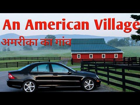 A Village Scene/American Village/Village Houses