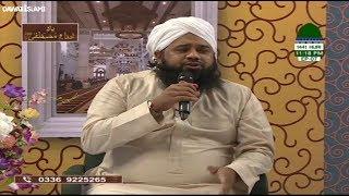 Tear Full Kalam Gham Ho Ghay Beshumar Aaqaﷺ  || Mehmood Attari ||