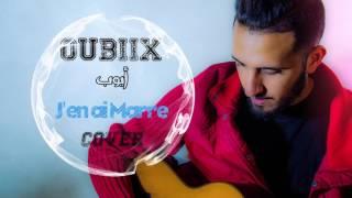 OUBIIX Ayoub - J'En ai Marre (Asma'Lmnawar Cover)   2017   (أيوب - جونيمار (اسماء المنور