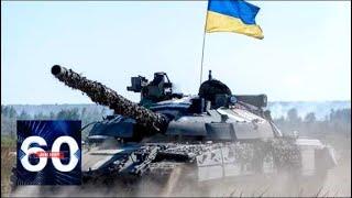 На Востоке сгущаются тучи: что затеял Киев? 60 минут