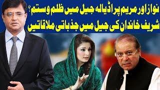 Dunya Kamran Khan Ke Sath  19 July 2018  Dunya News