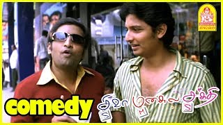 Siva Manasula Sakthi Full comedy | SMS Comedy | santhanam and Jiiva Comedy | Santhanam Latest Comedy