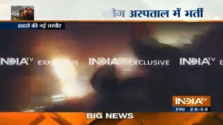 Exclusive: Live Footage of Amritsar Accident