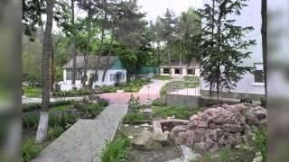 Отдых на Юге России - пансионат