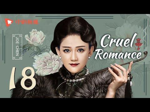 Cruel Romance - Episode 18(English sub) [Joe Chen, Huang Xiaoming]