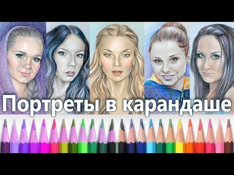 Портреты Любимых Блогеров в Добрые руки!