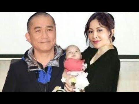 梁朝偉終於迎來屬於他自己的小寶貝,生孩子的卻不是妻子劉嘉玲?|明星樂樂透|
