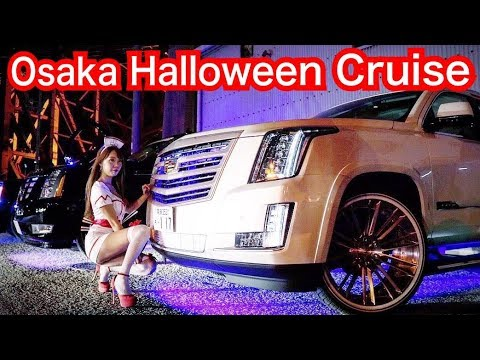 2018-10-27 Osaka Halloween Cruise Japan Night Car Meet TRUCK Real⭐︎Raiders アメ車 大阪 ハロウィン クルーズ