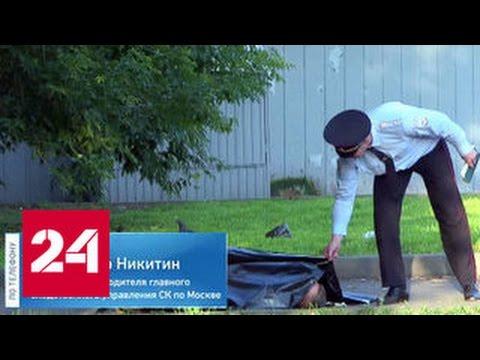 Задержан подозреваемый в двойном убийстве у метро Рязанский проспект