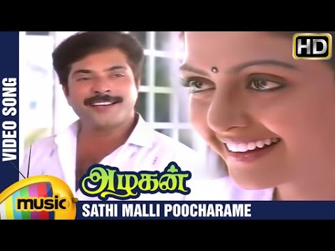 sathi movie hd song