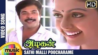 Azhagan Tamil Movie Songs HD | Sathi Malli Poocharame Video Song | Mammootty | Bhanupriya