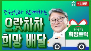 [5일차,경북Tour]3️⃣영천시장&문화공연 &…