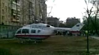 Вертолёт МЧС на Тимирязевской ул. (Москва)(, 2012-04-18T00:17:32.000Z)