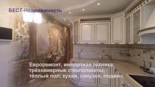 видео салон красоты в Солнцево