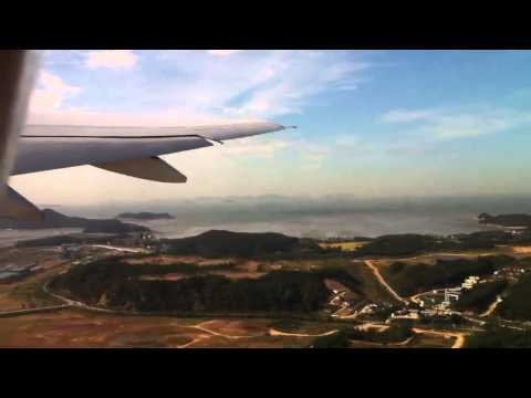 Seoul (South Korea) - North Korean FM signal during takeoff