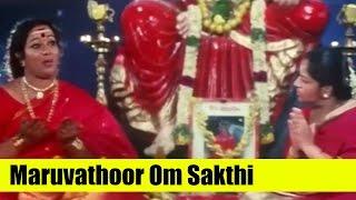 Tamil Hit Song - Maruvathoor Om Sakthi - Sri Raja Rajeshwari - Ramya Krishna, Ramki, Sangavi