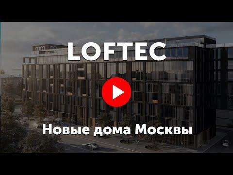 Квартиры бизнес-класса в западном округе Москвы.