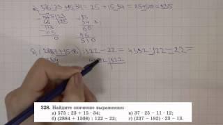 """Решение задания №328 из учебника Н.Я.Виленкина """"Математика 5 класс"""" (2013 год)"""