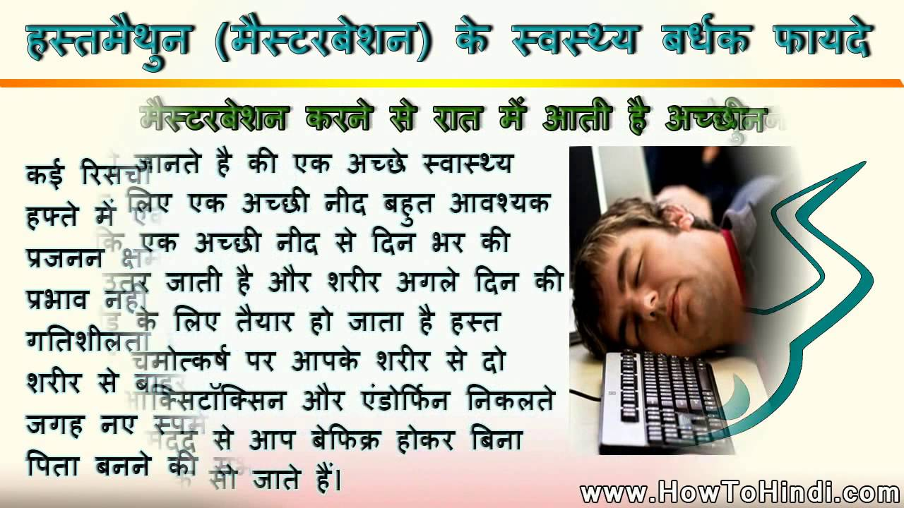 Hindi Health Tips For Men And Women For Good Health Cares Healthy Tips Total Only My Health