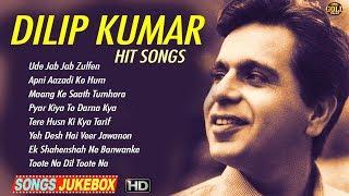 Hit Songs Of Dilip Kumar - Video Songs Jukebox - HD