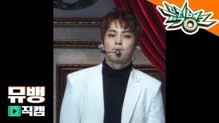 EXO엑소(시우민)- love shot 뮤직뱅크직캠 HDR