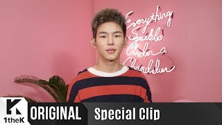 [Teaser] Special Clip(스페셜클립): Paul Kim(폴킴) _ Need a Break(휴가)