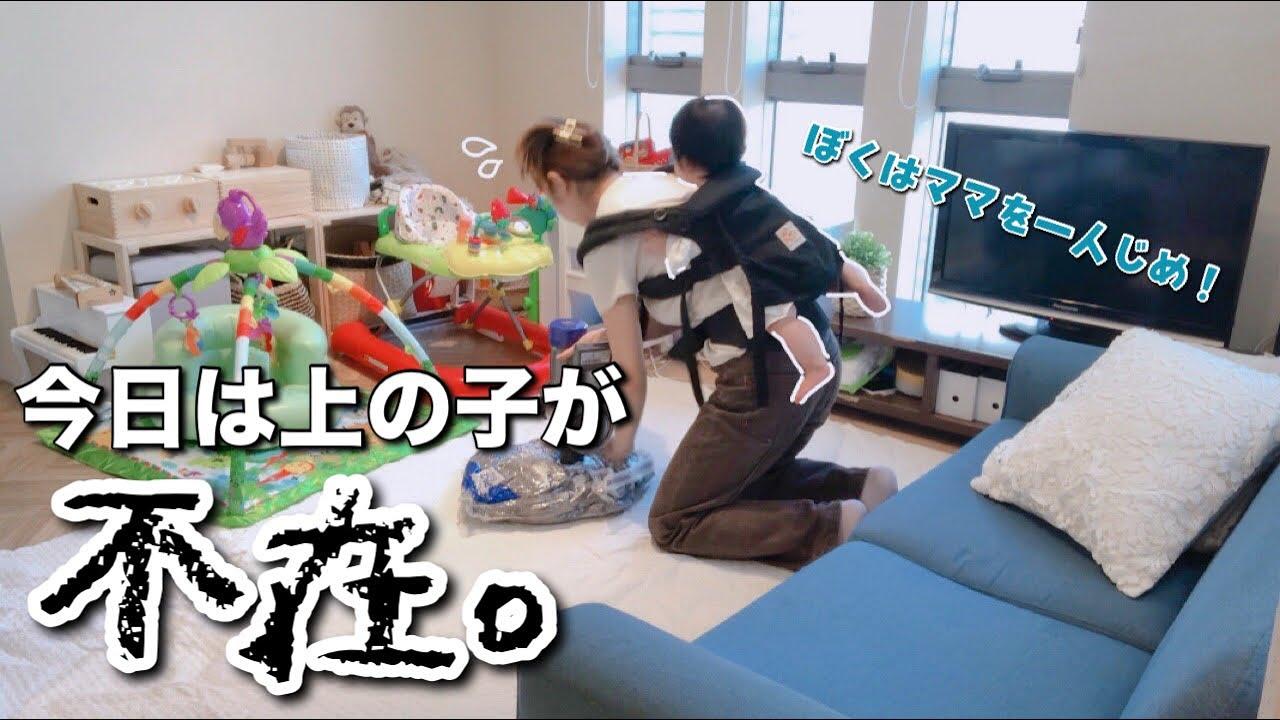 【生後5ヶ月】赤ちゃんとの二人時間/溜めてた家事の消化/掃除/在宅ワーク