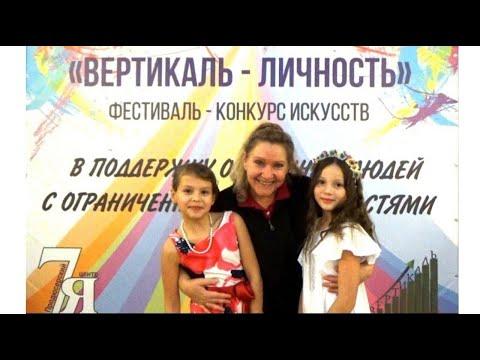 Всероссийский конкурс искусств Вертикаль-Личность - Красноярск  (из архива от создателя)
