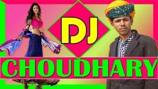 CHOUDHARY DJ Song | Rajasthani CHOUDHARY DJ MIX Song | DJMarwadi
