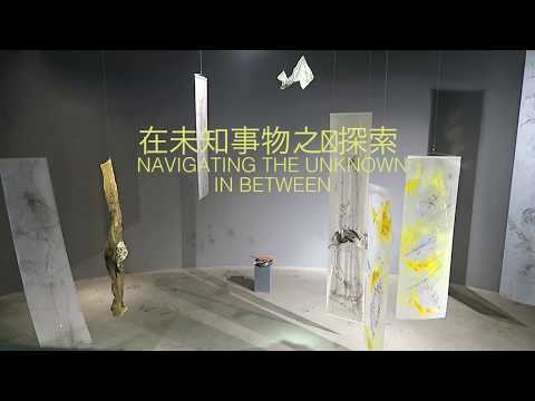 Solo Exhibition Charlotte Hug at China Academy of Art