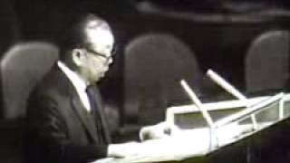 1969 中華民國在聯合國 痛批中共毛澤東