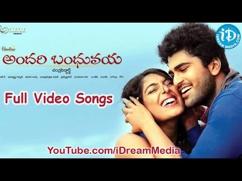 Andari Bandhuvaya Movie Songs | Andari...