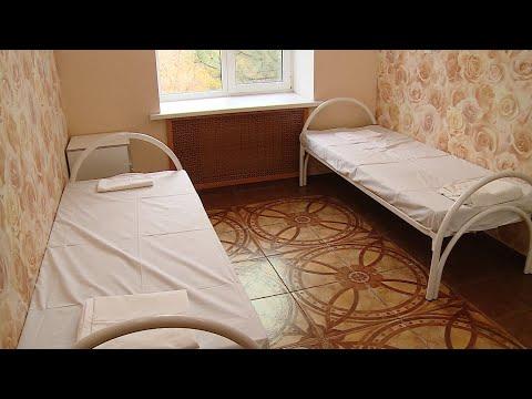 Санатории волгоградской