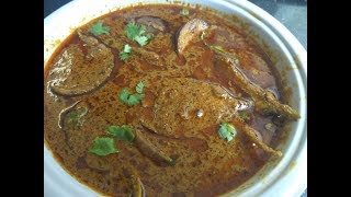 गावरान वाटणाचा झणझणीत वांग रस्सा  Brinjal Masala curry/Eggplant curry/ Masala curry recipe
