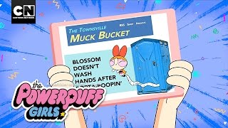 Powerpuff Girls | Muck Bucket | Cartoon Network