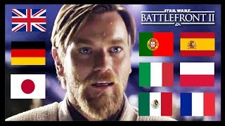 HELLO THERE IN 9 LANGUAGES STAR WARS BATTLEFRONT 2