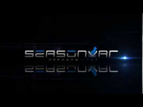 Seasonavr