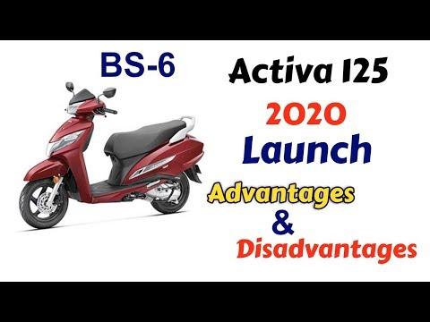 Activa 125 Launch, Pros & Cons, Honest opinion, external fuel filling, Digital meter, vs Access 125