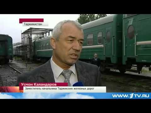 Проверка поезда Душанбе-Москва обернулась скандалом