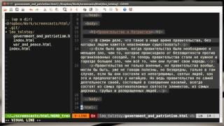 Научись HTML #8: абсолютные и относительные ссылки