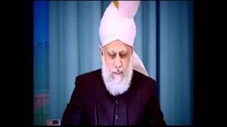 إني معك يا مسرور - الجماعة الاسلامية الاحمدية 2012