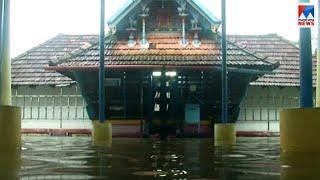 കോട്ടയം ജില്ലയിൽ കനത്ത മഴ | Kottayam rain