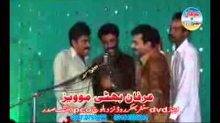 Zakir Qazi Waseem Abbas New Qasidae at jashan 2014 bhowana